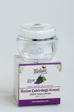 Üzüm çəyirdəyi kremi, 50 ml